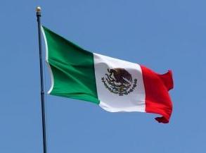 universal health coverage Mexico