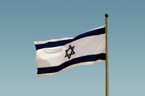 Israel healthcare