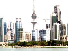 kuwait_city_resize